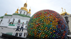 easter_egg6_ukraine